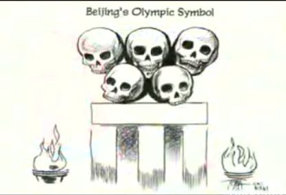 Beijing's Olympic Symbol