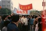 Fudan University Banner